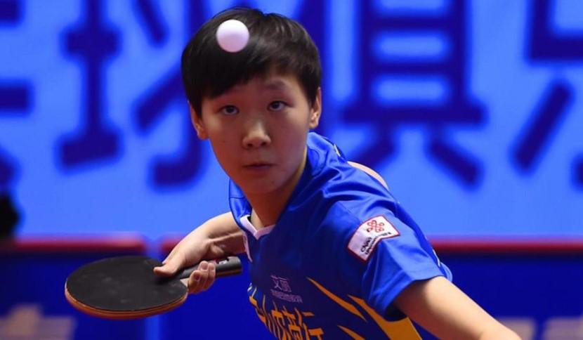 Wang Manyu